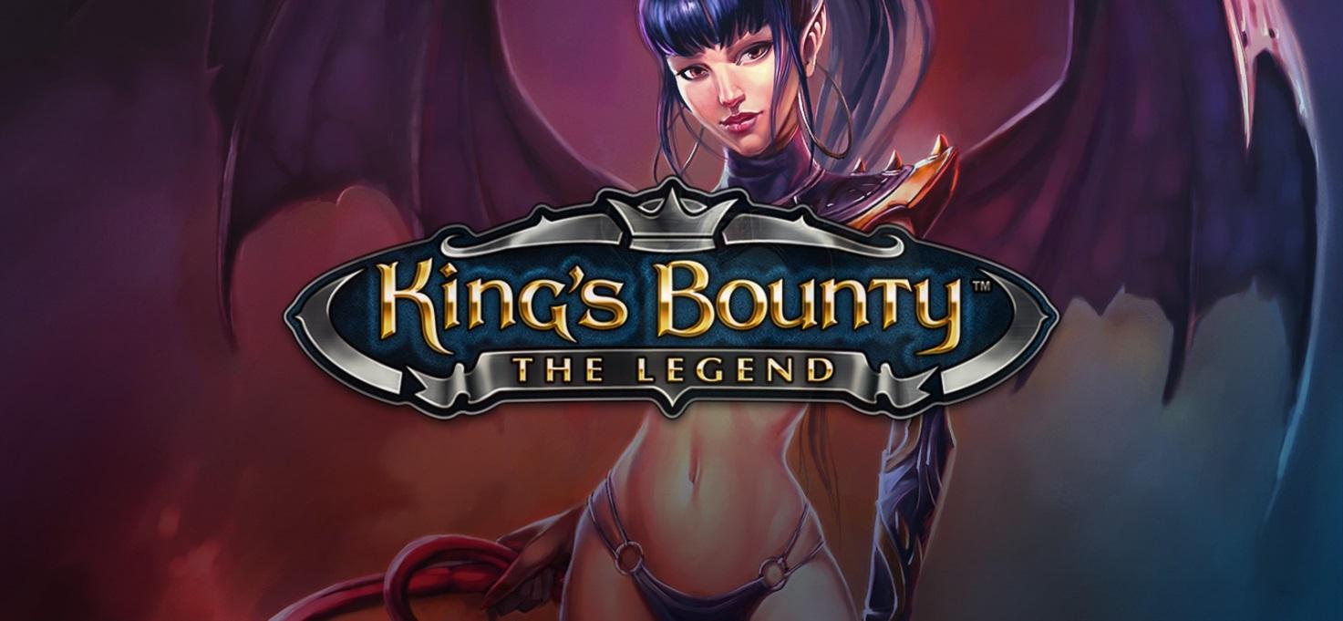 Картинки по запросу King's Bounty: The Legend