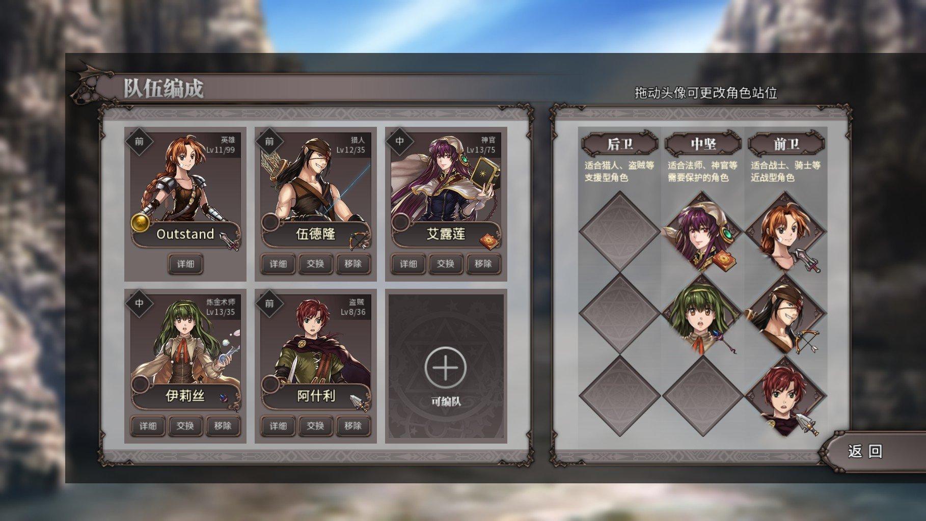 https://u.kanobu.ru/screenshots/48/3bfdaa7a-3ac2-462e-a4ae-6e51572f4035.jpg