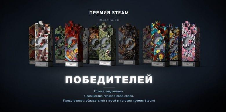 steam 2017