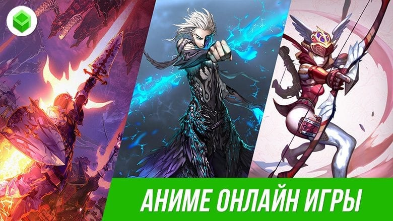 Новая онлайн игра в стиле аниме игры гонки майнкрафт играть онлайн бесплатно