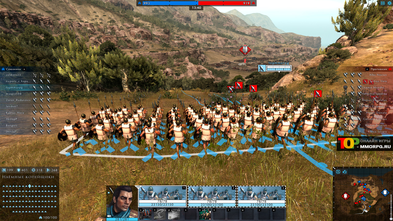C:\Users\Илона\AppData\Local\Microsoft\Windows\INetCache\Content.Word\Total War Arena.jpg