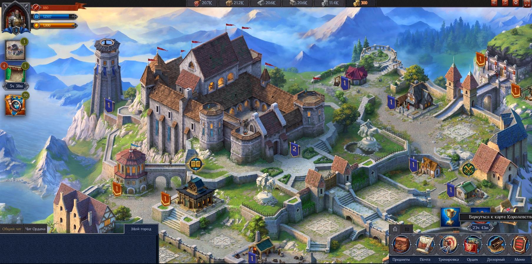 Стратегия онлайн kingdom космические онлайн игры стратегии играть бесплатно