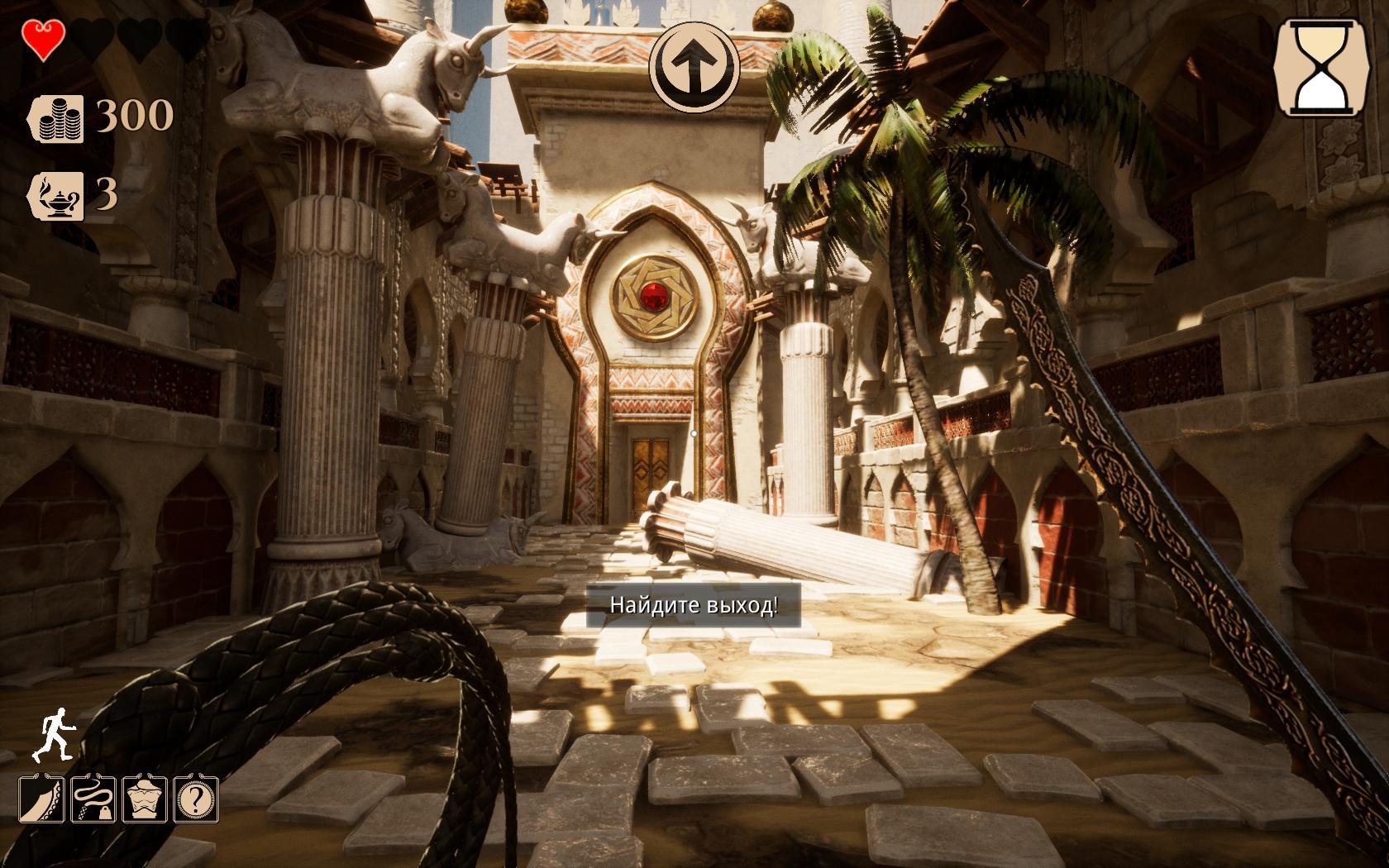 City Of Brass 4.jpg