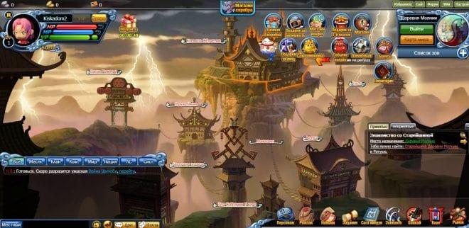 Ninja Wars 2