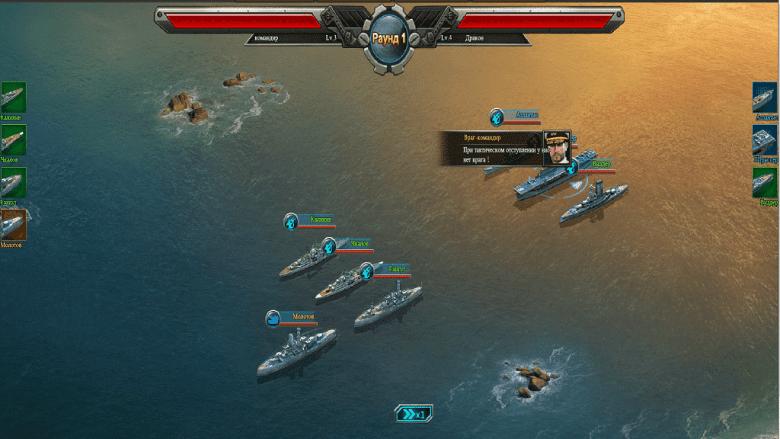 игра экономическая стратегия корабли
