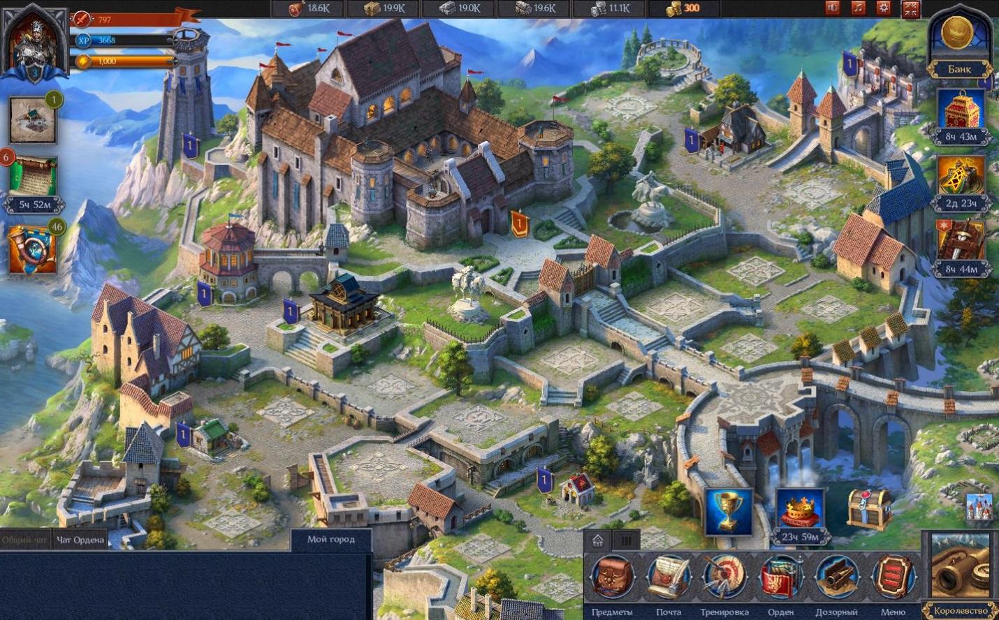 игры онлайн экономические стратегии для взрослых