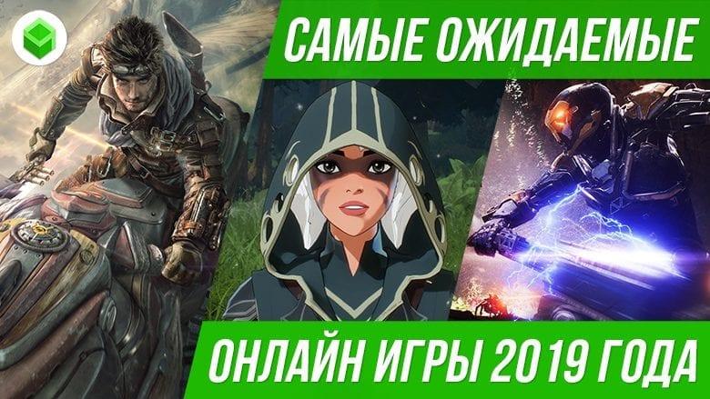 Новые онлайн игры экшн гонки смерти онлайн играть