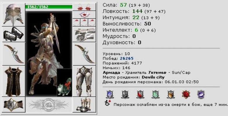 игры online-игры игровой клуб