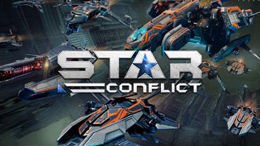 Онлайн игра галактика стрелялки бесплатные игры онлайн экономическая стратегия
