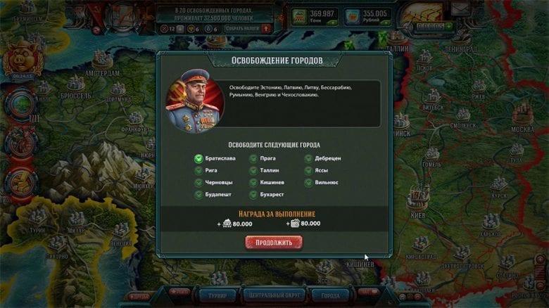 Онлайн стратегия европа клиентские онлайн игры рпг бесплатно на русском