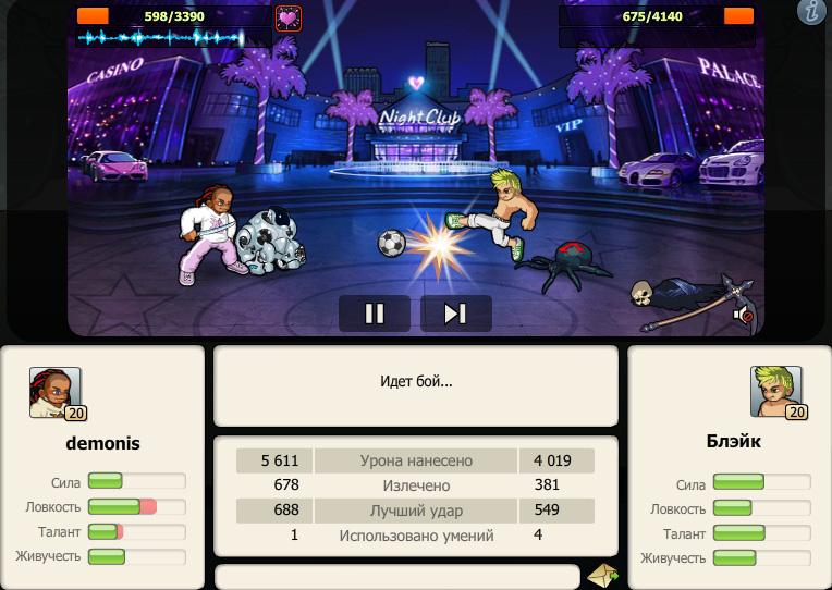 музыкальная война онлайн играть