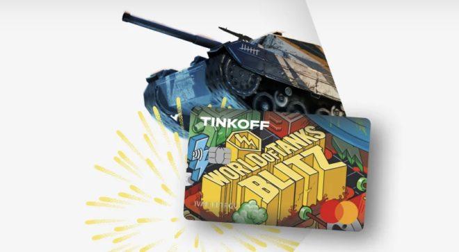 Карта World of Tanks Blitz