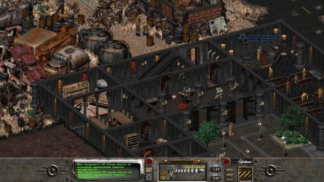 Fallout 1-2
