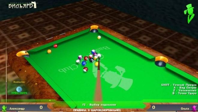 Virtual Billiard