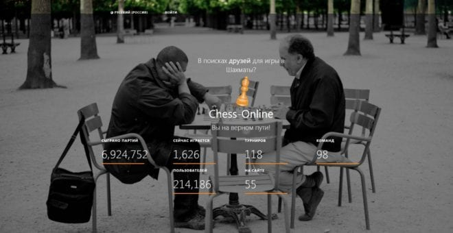 Chess-Online