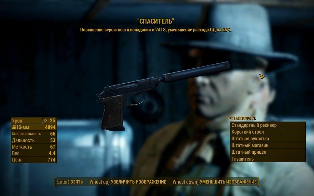 https://etalongame.com/wp-content/uploads/2017/02/luchshee-unikalnoe-i-legendarnoe-oruzhie-fallout-4-screen-40-min.jpg
