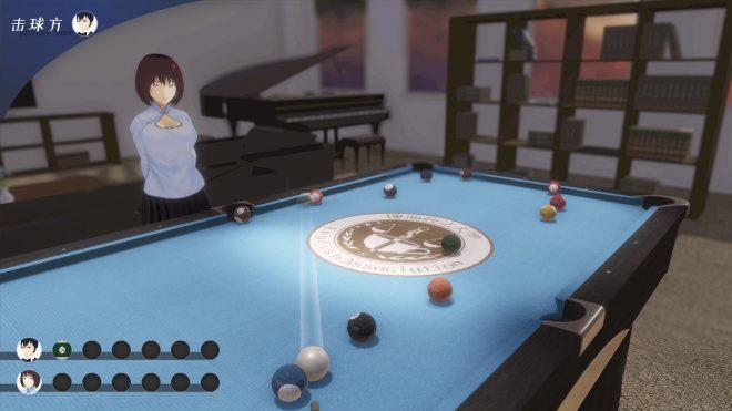 Lianhai Billiards Club