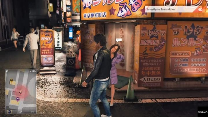Go to the Goten Sauna - Chapter 1 Three Blind Mice | Judgment Walkthrough - The main storyline - Judgment Guide