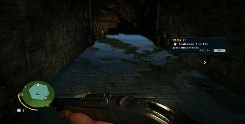 Поднимитесь по лестнице, чтобы попасть в комнату, где раньше была статуэтка номер три, и идите по коридору налево - Северный остров - Южная часть - Объекты культа - Far Cry 3 - Руководство по игре и прохождение игры