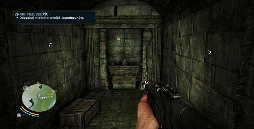 Пройдите по короткому коридору направо - Северный остров - Северо-западная часть - Объекты культа - Far Cry 3 - Руководство по игре и прохождение игры
