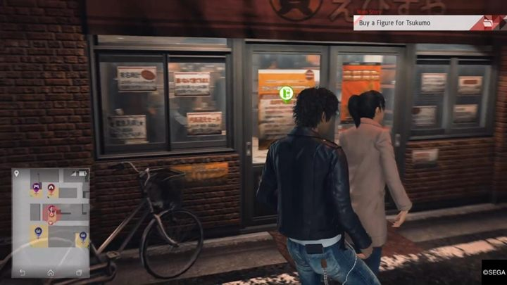 Get out of the Amour Club and run to the Yagami Detective Agency - Chapter 1 Three Blind Mice | Judgment Walkthrough - The main storyline - Judgment Guide