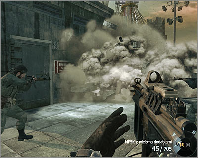 After completing the part of the mission in which you had to mind the time, you will have to blow up a wall to get into the control room - Executive Order | Intel - Intel location - Call of Duty: Black Ops Game Guide & Walkthrough