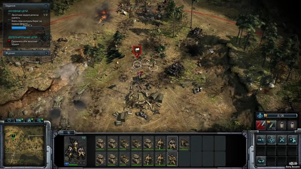 Картинки по запросу Blitzkrieg 3 - игровые режимы