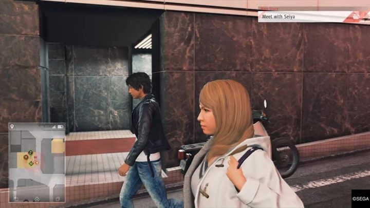 Head to Shintani and talk to the lawyers about the case - Chapter 1 Three Blind Mice | Judgment Walkthrough - The main storyline - Judgment Guide