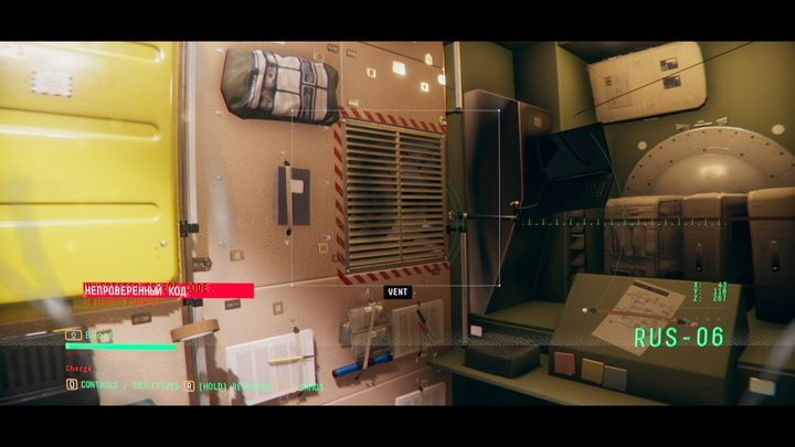 Направьте камеру на дверь - VII.  Джим Элиас    Прохождение Наблюдения - Прохождение - Руководство по Наблюдению