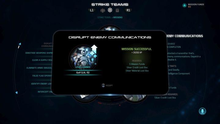 Успешные миссии вознаградят вас фондами миссий и различными ящиками для добычи.  - ударные команды    Основы игрового процесса - Основы игрового процесса - Mass Effect: Руководство по игре Andromeda