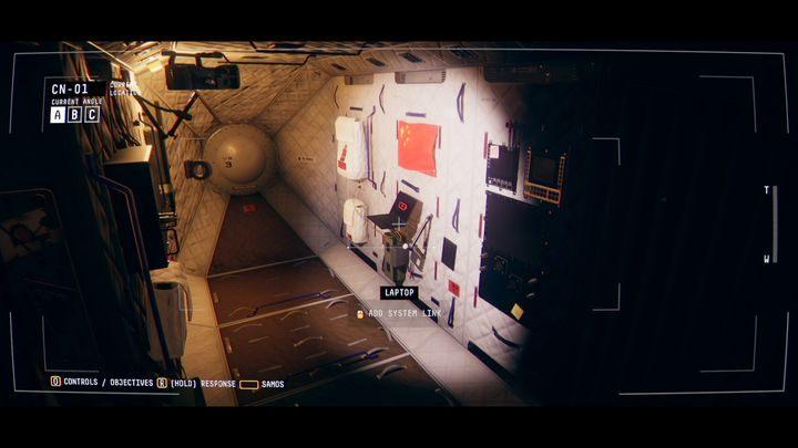 Вы получите доступ к китайским модулям космической станции - IV.  Центр    Прохождение Наблюдения - Прохождение - Руководство по Наблюдению