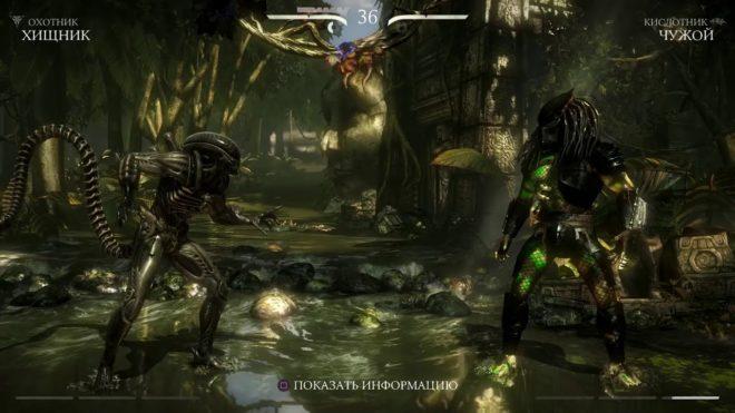 Mortal Kombat X – Predator