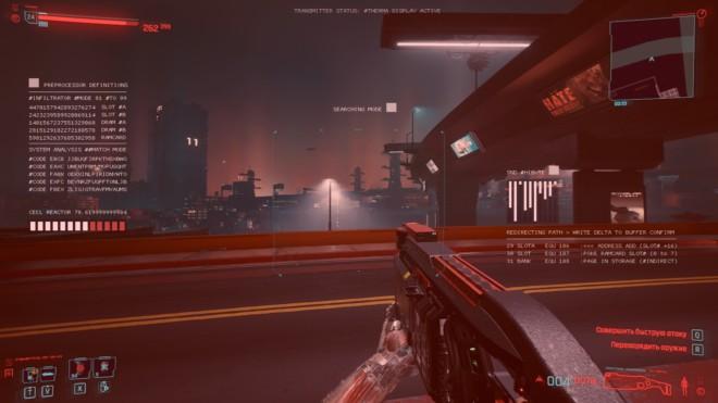 The Terminator – мод для Cyberpunk 2077