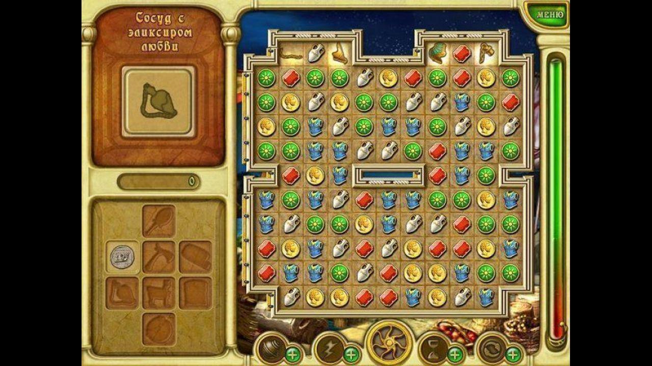 Простые игры на пк скачать бесплатно играть без сети шарики карты игровые автоматы scratch ticket
