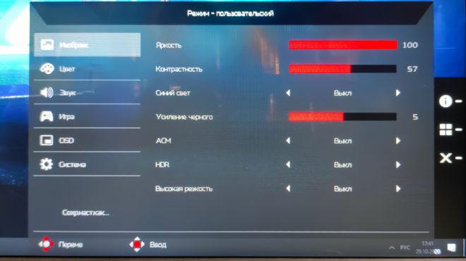 OSD Predator XB3