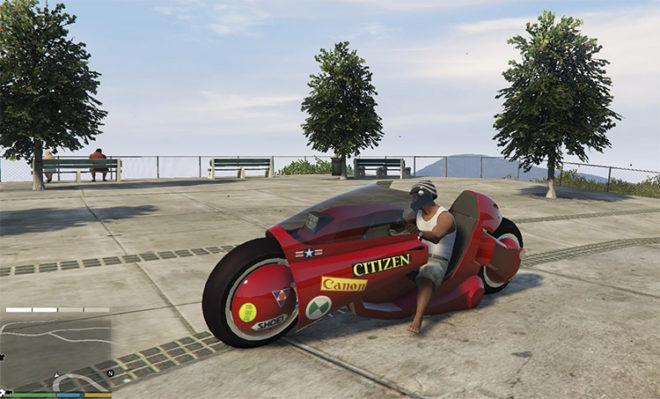 Kaneda Powerbike