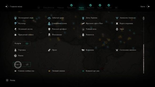 Assassin's Creed Valhalla_2020