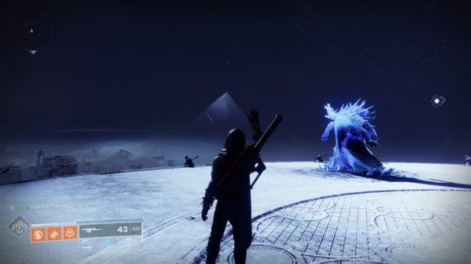 Destiny 2: За гранью Света
