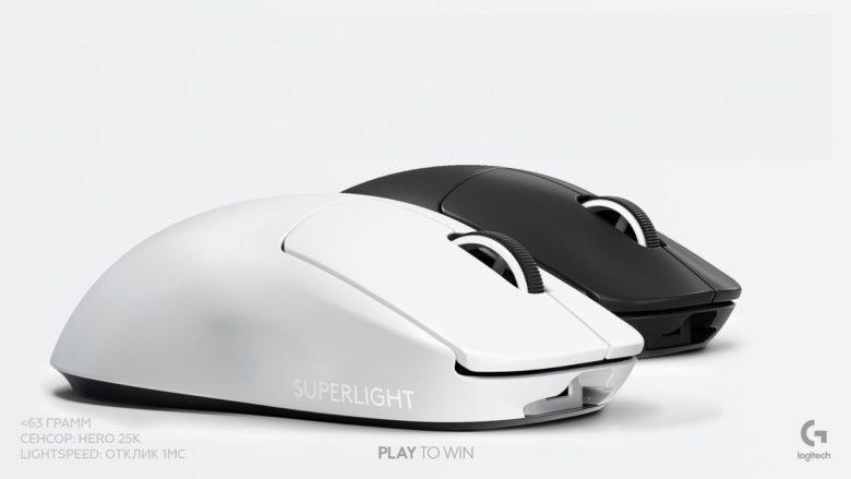 Logitech представила свою самую легкую беспроводную мышь G PRO X Superlight