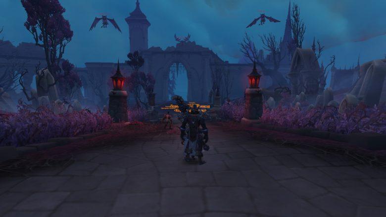 Обзор World of Warcraft: Shadowlands