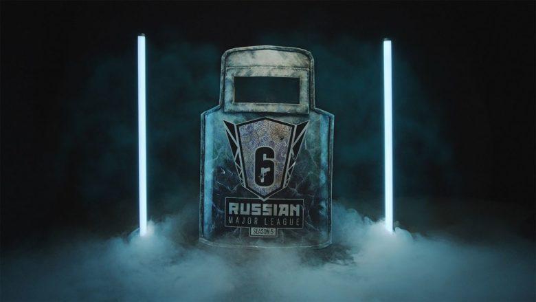 Финал 5 сезона Russian Major League по Rainbow Six Siege пройдет в эти выходные