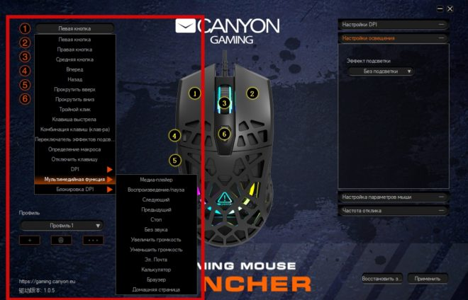 Canyon Puncher GH-20