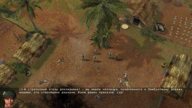 Platoon (2002)