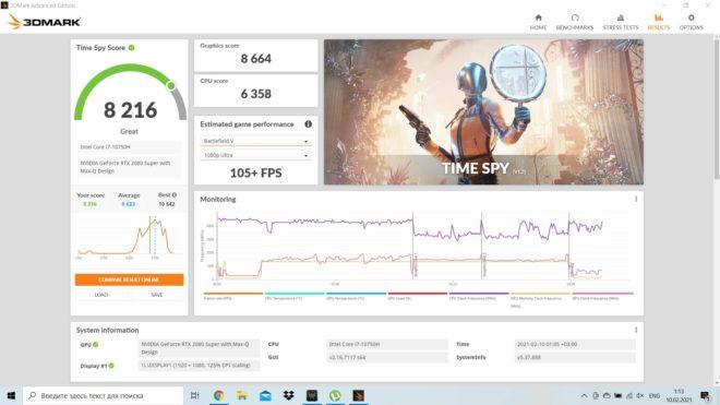 Обзор игрового ноутбука Acer Predator Triton 500