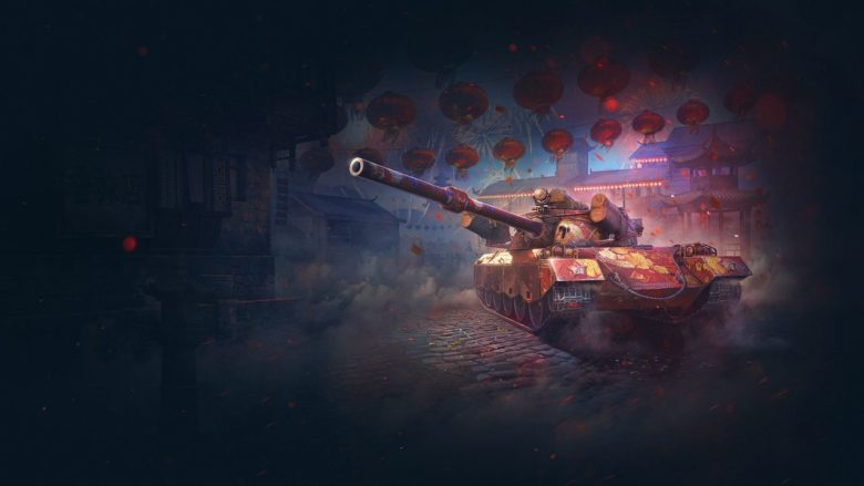 World of Tanks и World of Tanks Blitz начинают отмечать год Быка
