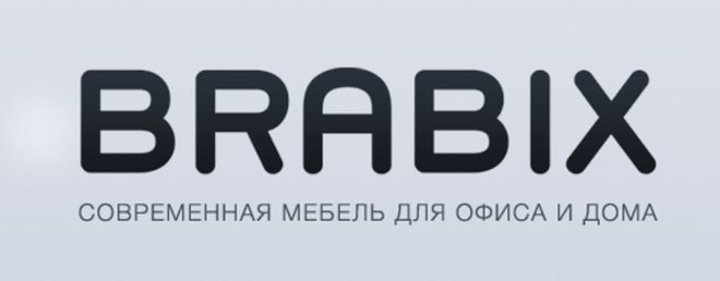 Brabix