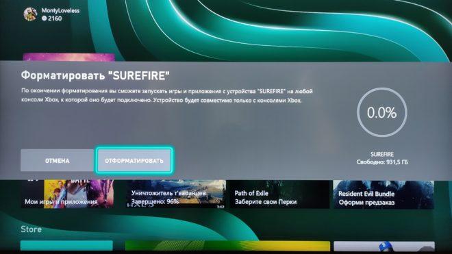 Обзор внешнего жесткого диска Surefire GX3 – Расширяй пространство