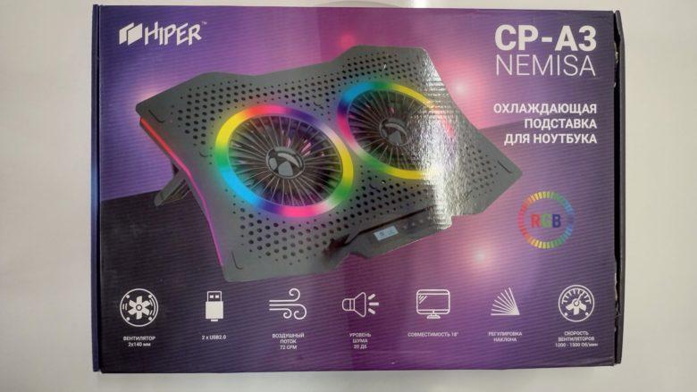 HIPER Nemisa CP-A3