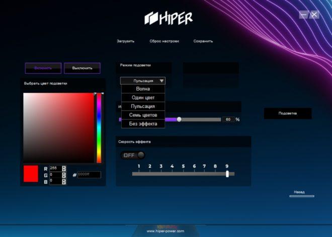 HIPER Draco GMUS-5000