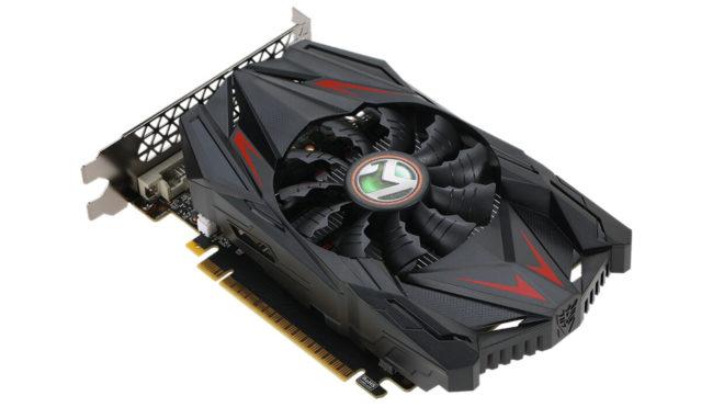 Maxsun GeForce GTX 1650